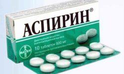Аспирин хорошее средство от прыщей на лице, мой отзыв лечения посткакне